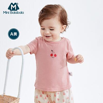 【满200减130】迷你巴拉巴拉婴儿女荷叶边T恤夏装新款儿童上衣短袖宝宝体恤衫薄