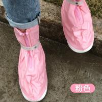 户外下雨天防雨鞋套男女士学生加厚耐磨底防滑绑带防水鞋套