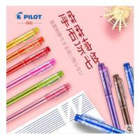 日本PILOT百乐 彩色绘图可擦笔 美术画画涂鸦DIY儿童学生用 摩磨擦画图笔 SFFL-12F