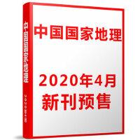 【正版预售】爱格2019年12A 本期赠品:2020年精美文艺月历(12月) 本期TOP SOUL专访《长安十二时辰》