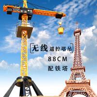 六一儿童节礼物吊机超大号起重机无线遥控塔吊儿童工程吊机起重机男孩吊车可充电动玩具模型3-6岁男孩玩具 +铁塔