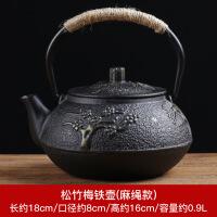 日式泡茶壶煮茶器茶具套装家用铸铁壶电陶炉烧水壶办公功夫炉