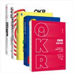 现货 OKR你用对了吗+OKR工作法+OKR:源于英特尔+OKR使用手册+这就是OKR (套装5册)