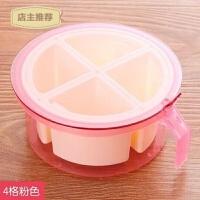 家用家用多格塑料调味罐厨房调味盒调料盒套装调味瓶罐调料罐佐料盐罐SN5611