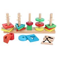 1-2-3岁周岁一岁半男宝宝儿童益智力几何智慧套柱早教积木玩具