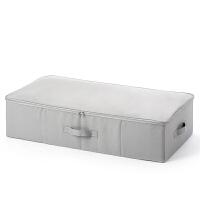 衣服收纳箱牛津布纺整理箱布艺储物箱收纳盒特大号被子衣物收纳袋 B1034灰色 75cmx40cmx18cm