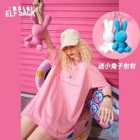 【活动价:129 活动时间7月22日】【新款】妖精的口袋兔子长款t恤女2021夏甜酷风宽松粉色短袖上衣