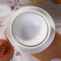 景德镇餐具纯白色家用碗骨瓷大汤碗陶瓷中式吃面碗9寸大碗6寸7寸
