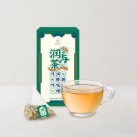网易严选 润与茶 10克*12袋