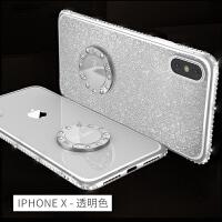 iphoneX苹果X手机壳10新款8X女款指环扣透明软硅胶防摔套水钻磁吸 苹果X 透明色【带闪粉片】