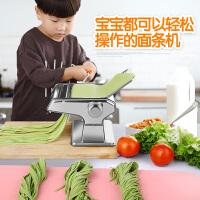 俊媳妇家用面条机小型多功能压面机手动不锈钢擀面机饺子馄饨皮机 配挂面架