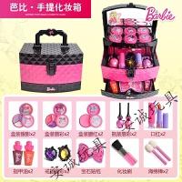 芭比娃娃套装儿童化妆盒指甲油儿童化妆品女孩公主彩妆盒玩具7-10