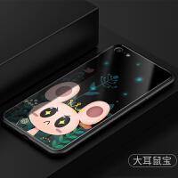 苹果6手机壳6splus女款潮牌男iphone6s硅胶套卡通红色ipone六防摔