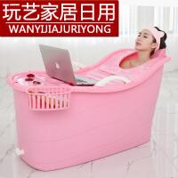 洗浴盆 特大号沐浴桶儿童洗澡桶加厚塑料保温家用浴缸浴盆大人泡澡桶 纯白色 升级版1.2米+礼包
