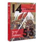1453―君士坦丁堡的陷落