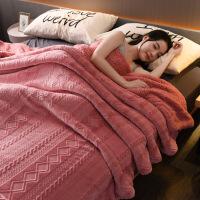 双层加厚珊瑚绒毯子双人保暖盖毯午睡毯单人冬季毛毯被子