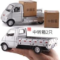 小汽车模型玩具送货车合金模型柳州五菱轻型货车卡车