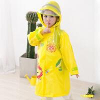 儿童雨衣男大童儿童雨衣男童幼儿园雨套装男孩三岁2-3-6女童小童大童卡通可爱4p 黄色小狮 肤书包位雨披