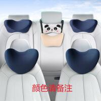 汽车头枕护颈枕车内座椅靠枕垫车载上记忆棉U型睡觉创意用品一对