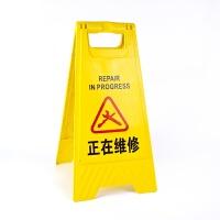 电梯检修中暂停使用正在维修保养安全警示牌提示告示塑料A字牌子