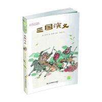 中国古典名著系列 三国演义 罗贯中 江苏凤凰美术出版社