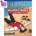 【中商海外直订】Filipino Children's Book: Gulliver's Travels for Co