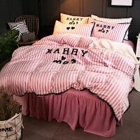 秋冬加厚保暖珊瑚绒被套床单毛巾绣公主风床裙式水晶绒四件套 Marry Me 紫色 2.0m床裙款 [被套:220*24