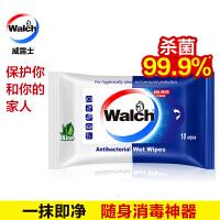 威露士洁肤湿巾湿纸巾10片装 杀菌除菌消毒手部健康