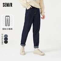 森马牛仔裤男温暖磨毛小锥裤个性潮流时尚韩版男士2021新款长裤