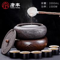 唐丰TF9128陶瓷煮茶壶家用复古内胆过滤陶壶电陶炉煮茶器煮茶炉茶杯套装