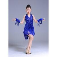 儿童拉丁舞考级服少儿女童拉丁舞表演比赛演出服装新款亮片流苏裙