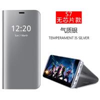 三星s7e智能手机壳曲面s7直屏翻盖式sm-g9350防摔保护套女潮男