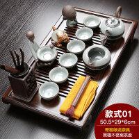 整套实木茶盘家用紫砂哥窑功夫茶具简约欧式小号茶台套装 20件