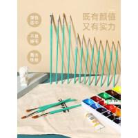 蒙玛特 油画笔套装美术丙烯水粉笔刷子扇形排笔彩绘初学者手绘墙绘色彩笔用品水彩颜料绘画成人