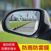 汽车后视镜防雨膜倒车镜防雾膜反光镜防水高清贴膜通用