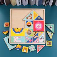 儿童玩具女孩男孩1-2-3-6周岁儿童拼图早教益宝宝积木质