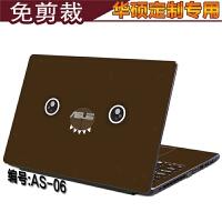 华硕笔记本电脑贴膜顽石4代贴纸FL5900 V555U S400 S300 Y481 W419 K5 AS-06 AB