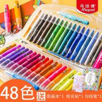 马培德丝滑炫彩棒油画12色24色36色48色旋转蜡笔可水洗水溶性儿童马德培彩绘腊笔儿园彩棒彩色画笔