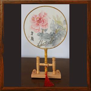 丝绢工笔画扇《华颜》张一娜 书画家协会一级美术师