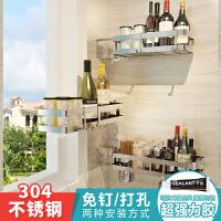 厨房置物架 壁挂 304不锈钢调料架 调味品架 可旋转厨房用品收纳架 免打孔储物架 4085