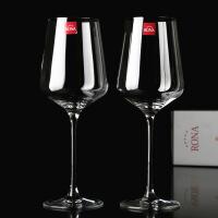 2只礼盒装无铅水晶红酒杯高脚杯葡萄酒杯波尔多酒杯