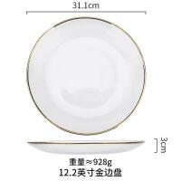 ins金边玻璃餐具欧式盘子西餐盘牛排盘玻璃盘餐盘金色盘