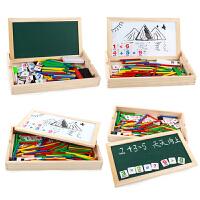 算术磁性多功能运算学习盒算数棒加减法早教益智玩具儿童数学教具