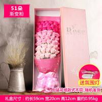 香皂花礼盒母亲节情人节礼物送女友创意玫瑰花束男生日实用表白品1