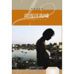 青少年图书馆.历史与社会――印度洋海啸