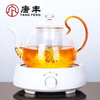 花茶茶具套装花茶壶耐热玻璃家用现代简约下午茶茶具水果茶煮茶器