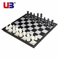 UB友邦国际象棋大中号磁性黑白棋子折叠棋盘儿童入门