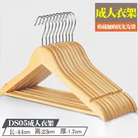 实木衣架子服装店木头衣撑挂钩木质衣挂衣架衣服撑子家用