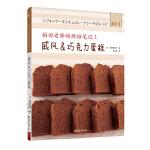 稻田老师的烘焙笔记3:戚风&巧克力蛋糕