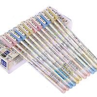爱好 4650摩易擦中性笔0.5mm(12支装)晶蓝全针管可擦笔 热可擦水笔可擦中性笔可擦水笔 当当自营